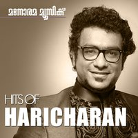 Hits of Haricharan — Haricharan