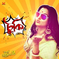 "Tuki (From ""Dupur Thakurpo Season 02"") - Single — Anupam Roy, Amlaan, Trissha Chatterjee"