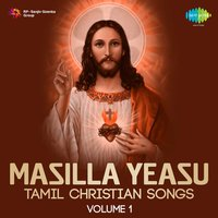 Masilla Yeasu - Tamil Christian Songs, Vol. 1 — сборник