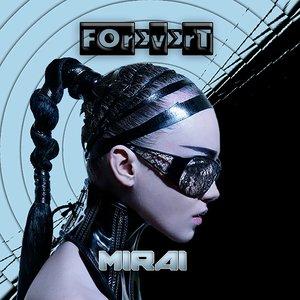 FOrΣvΣrT - Darknet