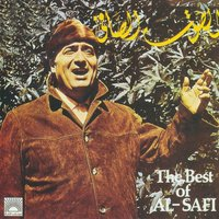 The Best of Al-Safi, Vol. 1 — Wadi Al Safi