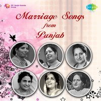 Marriage Songs from Punjab — сборник