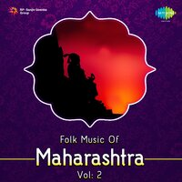 Folk Music of Maharashtra, Vol. 2 — сборник