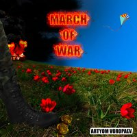 March of War — Artyom Voropaev