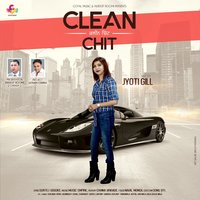 Clean Chit — Jyoti Gill