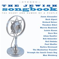 The Jewish Songbook — сборник