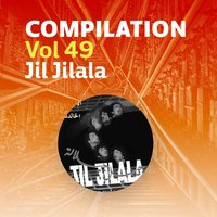 Compilation Vol 49 — Jil Jilala
