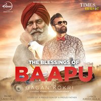 The Blessings of Baapu - Single — Gagan Kokri
