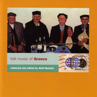 Folk Music of Greece — сборник