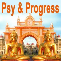 "Psy & Progress ""The Best of Psy Techno, Goa Trance & Progressive Tech House Anthems"" — сборник"