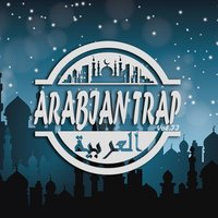 New Arabian Trap Vol.2 — сборник