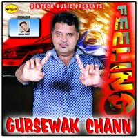 Feeling — Gursewak Chann