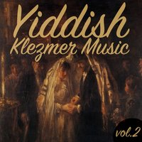 Yiddish Klezmer Music, Vol.2 — сборник