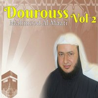 Dourouss Vol 2 — Mahmood Al Maati