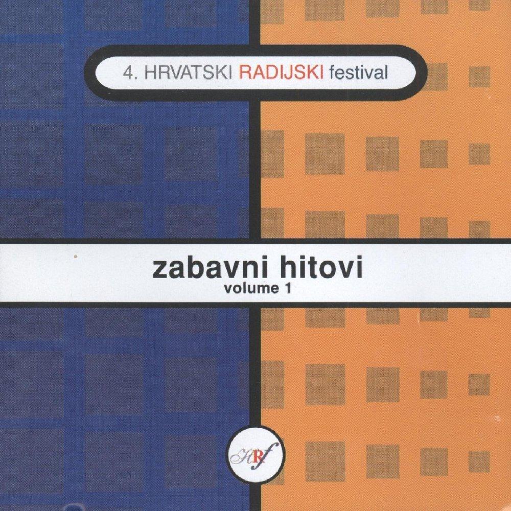 hrvatski radijski festival 2012