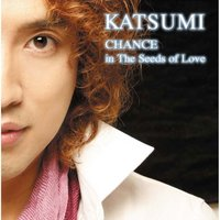 Chance in the Seeds of Love — Katsumi