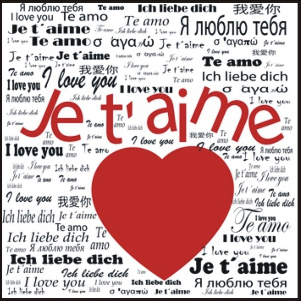 Картинка с надписями я тебя люблю на разных языках, открытки анимационные для