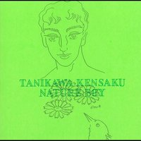 Nature Boy Piano Solo Best — Kensaku Tanikawa