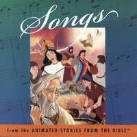 Songs From The Animated Stories From The Bible — сборник