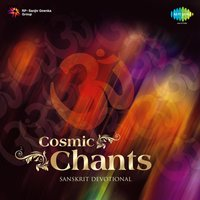 Cosmic Chants — сборник