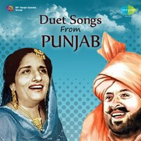 Duet Songs from Punjab — сборник
