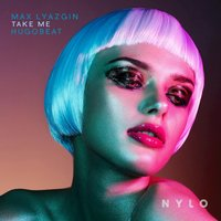 Take Me — Max Lyazgin