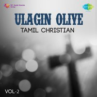 Ulagin Oliye, Vol. 2 — сборник