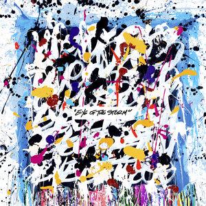 One Ok Rock, Romaine Jones, Aja Grant, Charles Morgan, G-janee Davis, JonJon Harrold - In The Stars