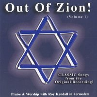Out Of Zion!, Vol. 1 — Roy Kendall