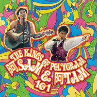 The Kings Of PolyGram A Sam & A Tam 101 — Alan Tam, Sam Hui