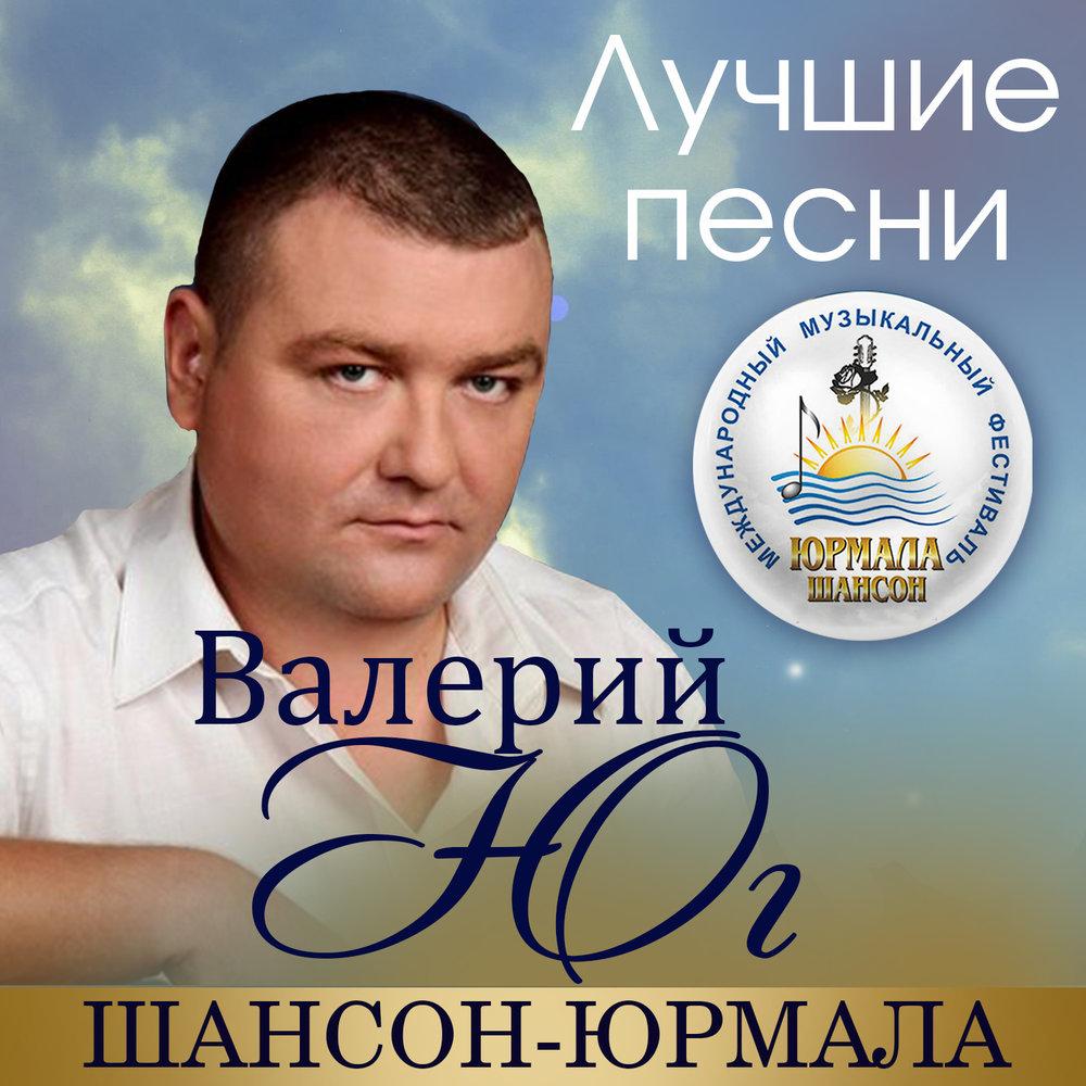 Лучшие песни макаревича слушать