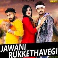 Jawani Rukke Thavegi - Single — Shahrukh Khan