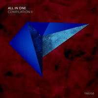 ALL IN ONE COMPILATION II — сборник
