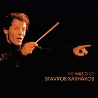 The Music of Stavros Xarhakos — сборник