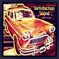 Satisfaction Sound — сборник