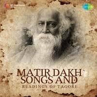Matir Dakh Songs and Readings of Tagore — сборник