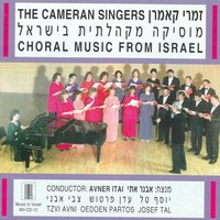 Choral Music from Israel — Avner Itai, Cameran Singers