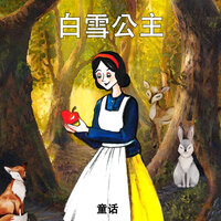 Snow White — Classic Fairy Tales for Kids