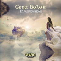So Far From Home — Cena Balak