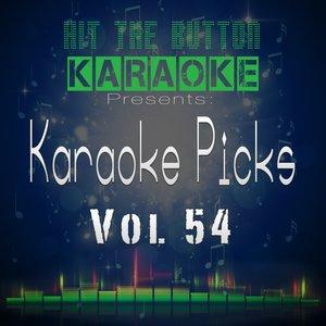 Hit The Button Karaoke - One Kiss