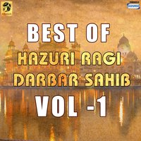 Best of Hazuri Ragi Darbar Sahib, Vol. 1 — сборник