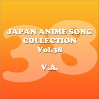 Japan Animesong Collection Vol. 38 [Anison Japan] — сборник