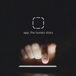 App: The Human Story — The Muse Maker