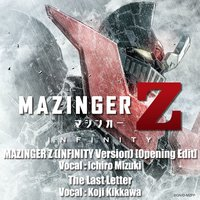 MAZINGER Z : INFINITY - Opening & Ending Themes — Ichiro Mizuki & Koji Kikkawa, Ichiro Mizuki / Koji Kikkawa