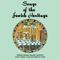 Songs of the Jewish Heritage — сборник
