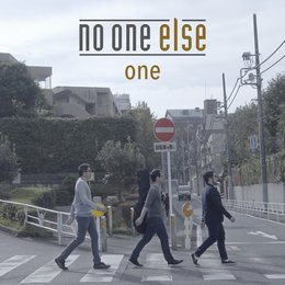 One — NO ONE ELSE