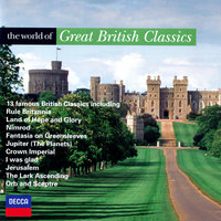 The World of British Classics — сборник