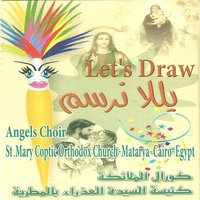 Let's Draw — Angels Choir