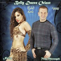 Belly Dance Orient, Vol. 65 — Tony Mouzayek, Nerina