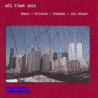 All That Mix - Jazz n Funk Lounge — DAVID MANN, Mann, David